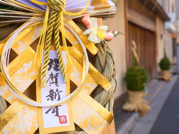 昭和のお正月